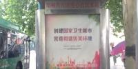 免费水站没水喝 郑州街头有些爱心直饮水站为啥成摆设? - 河南一百度