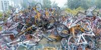 """郑州近期将发布指导意见 给共享单车""""定规矩"""" - 河南一百度"""
