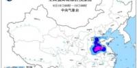 中央气象台8月18日06时继续发布暴雨黄色预警 - 河南频道新闻
