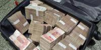 103万现金装满整整一箱……再不还钱房子要被拍卖! - 河南一百度