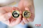 中国高铁普通纪念币正式发行 纪念币正面图案为国徽 - 河南频道新闻