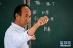 黑暗中自带光芒的乡村教师 - 河南频道新闻