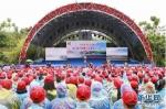 第21届全国推广普通话宣传周拉开帷幕 - 河南频道新闻