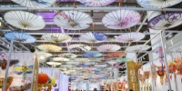 第五届中国非物质文化遗产博览会在山东济南举行 - 河南频道新闻