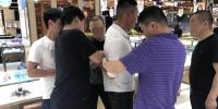 郑州一涉黑团伙控制水果市场,坐拥豪车众多光保险就买了七百万 - 河南一百度