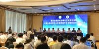 首届全国资源型城市学术研讨会暨中国自然资源学会资源型城市专业委员会2018年年会举行 - 河南大学