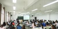 我校举办网络安全教育主题讲座 - 河南大学