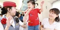 中秋小长假,郑州铁路局增开13对直通临客列车 - 河南一百度