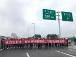 快讯!郑州北三环东延快速通道试通车,北三环高架可直通东四环 - 河南一百度