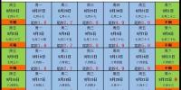 """郑州交警发布""""双节""""出行提示:堪比春运,节前流量饱和 - 河南一百度"""