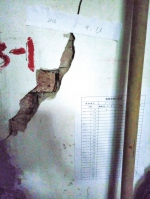 郑州文化路83号院3号楼墙体裂缝严重倾斜 疑因附近施工有关 - 河南一百度
