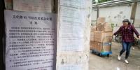 郑州一居民楼出现裂缝追踪:工地仍在施工 记者采访遭拒 - 河南一百度