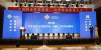 第六届全国职工职业技能大赛砌筑工决赛在郑州闭幕 - 总工会
