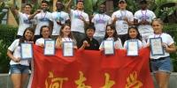 我校留学生在世界太极文化节太极拳比赛中创佳绩 - 河南大学