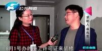郑州男子100多万元买的新房 刚拿到手房顶就出现裂缝 - 河南一百度