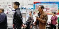 郑州居民楼地面开裂楼体裂缝:处置方案已发布,仅剩一户未搬离 - 河南一百度