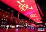 北京上演迎国庆灯光秀 - 河南频道新闻