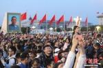 国庆天安门升国旗 - 河南频道新闻