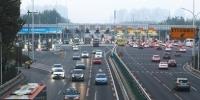 高速公路迎来返程高峰 部分时段车流量将饱和 - 河南频道新闻