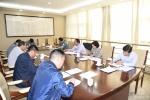省总召开党组会议专题研究部署定点扶贫工作 - 总工会