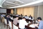 省总党组召开机关廉政风险排查防控工作会议 - 总工会