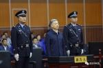 王三运受贿案一审郑州开庭,被控非法收受财物折合6685万余元 - 河南一百度
