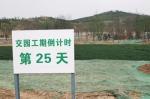 郑州新植物园、野生动物园定址 郑州周边将规划43个郊野公园 - 河南一百度