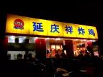 揭秘!代表郑州的34个符号,少了哪一个都不行! - 河南一百度