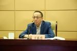 河南省2018年例行督察意见反馈视频会在郑州召开 - 国土资源厅