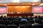 中国高等教育学会校史研究分会第十五届学术年会在我校举行 - 河南大学