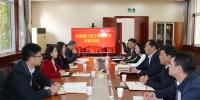 厦门理工学院代表团访问我校 - 河南大学