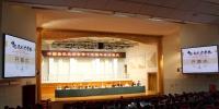 中国音乐史学会第十五届年会暨第十届全国高校学生中国音乐史论文评选颁奖大会在我校举行 - 河南大学