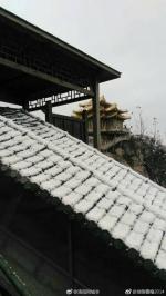 下雪了!河南这个地方迎来了2018年的第一场雪 - 河南一百度