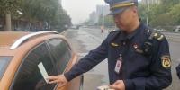 郑州城管今起开始贴条:二七区首张生效罚单已贴出 - 河南一百度
