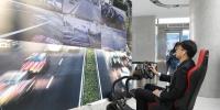 2018数字经济峰会暨5G重大技术展示与交流会郑州开幕 - 发展和改革委员会