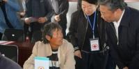 河南第一个红十字进社区农村试点,开课啦! - 红十字会