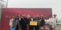 我校荣获河南省青少年红色经典诵读大赛一等奖 - 河南理工大学