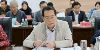 我校召开会议 对迎接省委巡视工作进行动员部署 - 河南工业大学