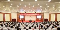 校长刘炯天院士为师生作党的创新理论专题宣讲报告(图) - 郑州大学