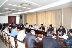 省总召开党组扩大会认真传达学习中国工会十七大精神 - 总工会