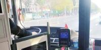 重庆公交坠江原因浮出水面后 郑州有市民建议:公交驾驶室能否全部加装隔离 - 河南一百度