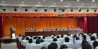 我校承办河南省测绘学会2018年学术年会 - 河南工业大学