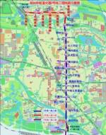 明年底,郑州地铁2号线将从惠济核心区直通机场,实现南北大贯通 - 河南一百度