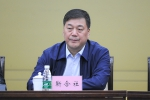 省委第七巡视组巡视河南理工大学工作动员会召开 - 河南理工大学