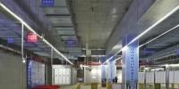 郑州地铁2号线二期预计明年底通车试运营 可由惠济核心区直通机场 - 河南一百度