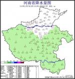 被套路了!河南立冬不入冬,气温节节升,最高温逼近20℃! - 河南一百度
