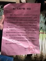陈砦蔬菜批发市场被要求12月15日搬完,商户:多交的租金咋办 - 河南一百度