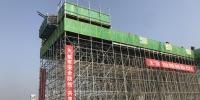 一组数据看明白!郑州四环线及大河路快速化工程体量有多大? - 河南一百度
