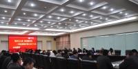 我校举办传达贯彻中国工会十七大会议精神报告会 - 河南大学