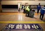 """@""""剁手""""的亲们,你们的快递已在郑州登上高铁 - 河南一百度"""